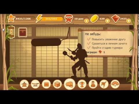 Оружие из бой с тенью 2 картинки