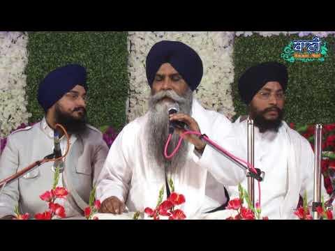 Meaning-Of-Guru-Giani-Pinderpal-Singhji-Ludhiana-Wale-Takhatpur-Chattisgarh