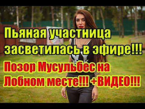 ольга орлова клип о любви