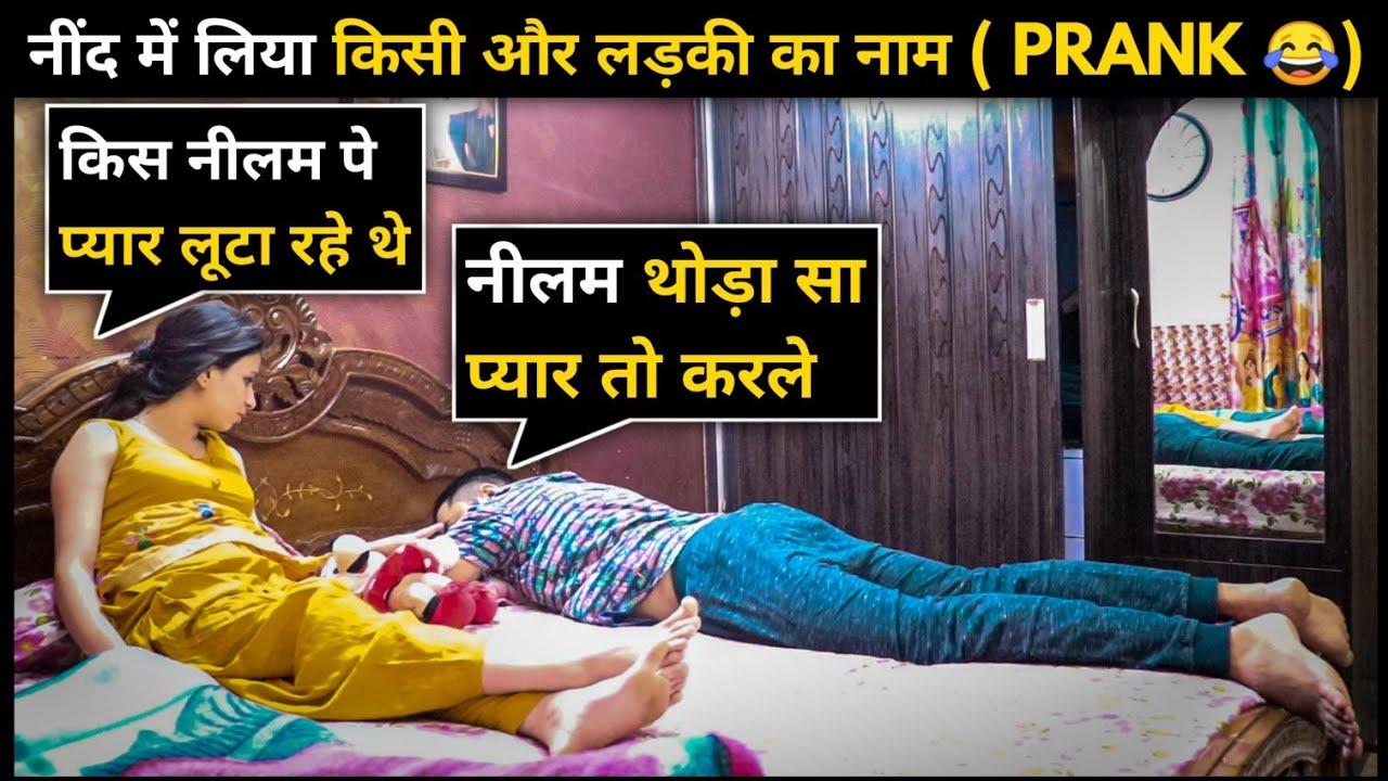 Prank On Dharmapatni ? | Sunny Arya | Tehelka Prank MyTub.uz