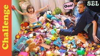 видео Уборка игрушек