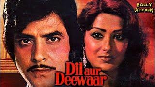 Dil Aur Deewaar Full Movie | Jeetendra | Hindi Movies 2021 | Rekha | Rakesh Roshan