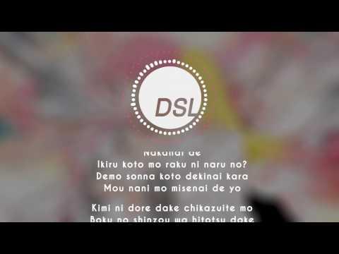Majiko - Kokoronashi (romaji lyrics) (spectrum) (lyrics)