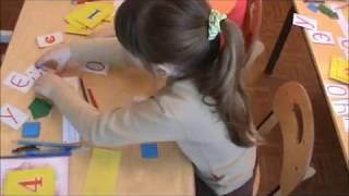 Занятия в детском саду.