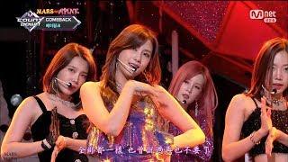 繁中字  Apink  에이핑크  - %%  Eung Eung / 응응  Comeback Stage | M Countdown【chinese Su
