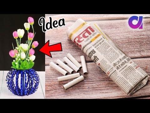 Best use of waste thread spools and Newspaper crafts idea | Room decor 2019 | Artkala