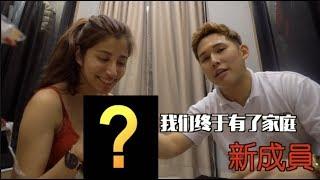从日本回來我們意外有了家庭新成員?!