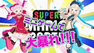 【運動回】汗だくになるまでスーパーマリオパーティー!!!!
