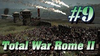 """Total War: Rome II """"Египет""""[Легендарная сложность.]"""