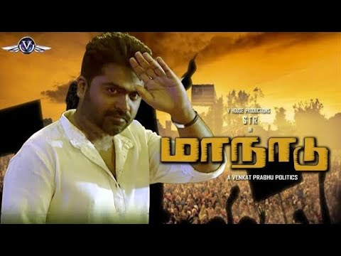 MAANAADU - STORY Reveled By Venkat Prabhu | STR | Simbu Latest Movie Update | Maanaadu Update