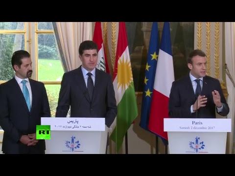 Conférence de presse d'Emmanuel Macron et du Premier ministre du Kurdistan irakien Nechirvan Barzani