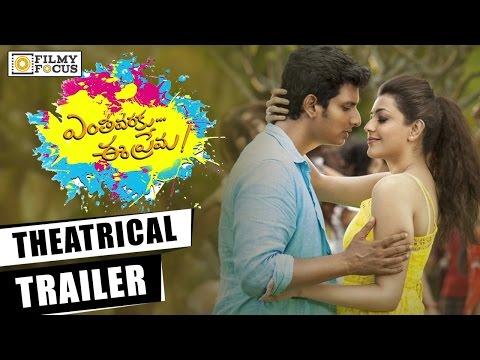 Enthavaraku Ee Prema Theatrical Trailer || Jiiva, Kajal Aggarwal - Filmyfocus.com