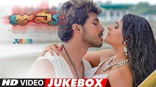 Juvva Back to Back Songs | Ranjith, Palak Lalwan | MM Keeravani | Juvva Songs Jukebox