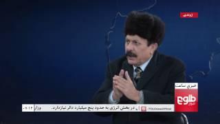 LEMAR News 25 January 2017 /د لمر خبرونه ۱۳۹۵ د سلواغې ۰۶