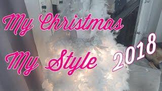 MY CHRISTMAS MY STYLE 2018   GLAM CHRISTMAS DECOR DIY