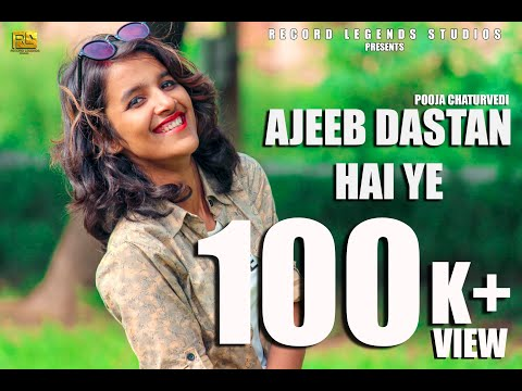 Ajeeb Dastan Hai Ye | Cover Song | Record Legends Studios | Pooja | EVER GREEN SONG