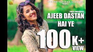 Ajeeb Dastan Hai Ye | Cover Song | Record Legends Studios | Pooja | EVER GREEN SONG