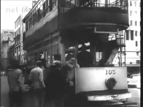 Улицы Иоханнесбурга, столицы ЮАР.  1954 год.