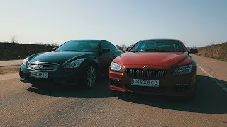 BMW   vs   Infiniti  ...   Розыгрыш  на  100 $ ...