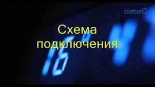 вентилятор Cata e100gth с таймером и датчиком влажности(настройка и схема подключения вытяжного вентилятора Cata e100gth с таймером и датчиком влажности., 2016-09-21T12:15:22.000Z)