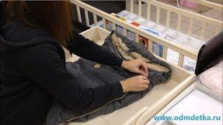 """Конверт-одеяло для прогулки Happy Baby """"Muffy"""" (утеплитель синтепух)"""