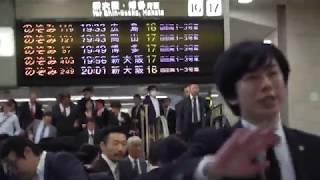 【ポール・マッカートニー】名古屋に到着!