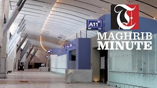 Maghrib Minute - Video of new Muscat Airport terminal(A look inside the new Muscat International Airport., 2016-05-24T08:51:23.000Z)