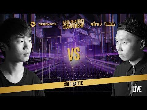 Kohey (JP) Vs Chuan (TW) |Asia Beatbox Championship 2019 SEMI FINAL SOLO BATTLE