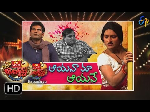 Extra Jabardasth | 20th January 2017| Full Episode | ETV Telugu