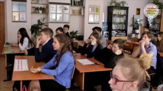 Уроки Трезвости. Тема: социальное программирование в 7 классе