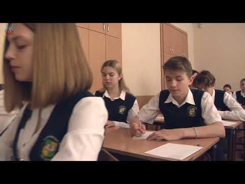 lgikvideo: ГИА началась в школах Республики