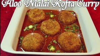 Aloo Malai Kofta Curry