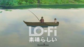 Wonderful - 素晴らしい / Lo-Fi Hip Hop Japan Beats
