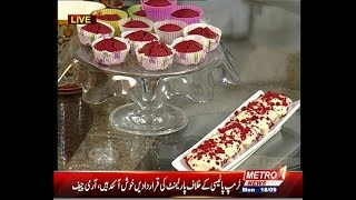 Delicious Cake Recipe | RED VELVET CUP CAKE | BY CHEF ASAD | Metro1 News.