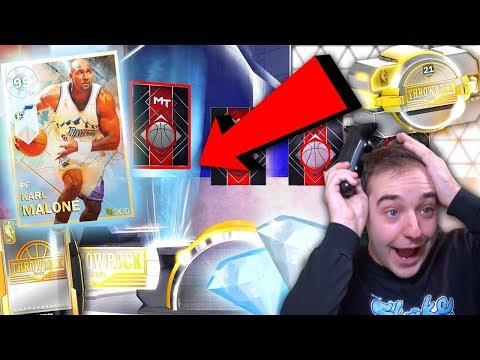 NBA 2K18 My Team DIAMOND SIGNATURE KARL MALONE! PACKS JUICED? OMG!