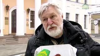Смотреть видео Народный молебен на Пушкинской площади в Москве онлайн