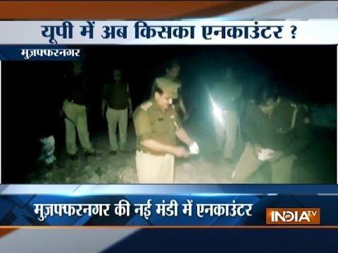 Uttar Pradesh: Criminal held after encounter in Muzaffarnagar