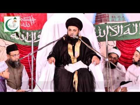 Allah Hi Jane Kaun Bashar hai _ Full Bayaan