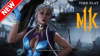 Mortal Kombat 11 Sindel All Dialogues all the characters