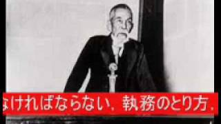 【演説】犬養毅「新内閣の責務」 1932総選挙 Japanese PM TSUYOSHI INUKAI