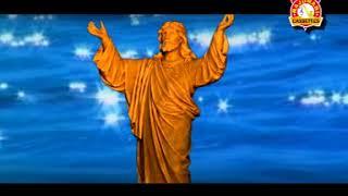 TERI SIRISTI PRABHU | तेरी सिरिस्टी प्रभु | YESU MASIHI NAGPURI BHAJAN SONGS | PAWAN, PANKAJ