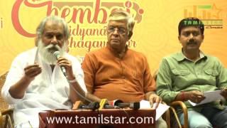 Chembai Vaidyanatha Bhagavathar Music Festivel Press Meet
