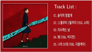 [FULL ALBUM] JUN. K (준케이) - My 20s (나의 20대) jun.k 検索動画 11