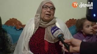 الحوار الكامل مع شقيقة المرحوم أحمد قايد صالح