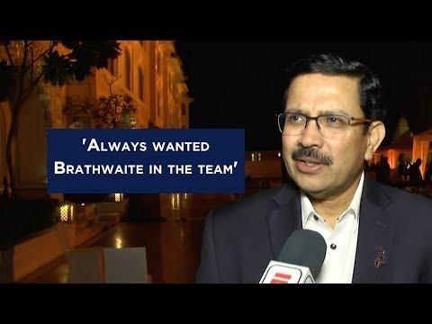 'Always wanted Brathwaite in the team' - KKR CEO Mysore