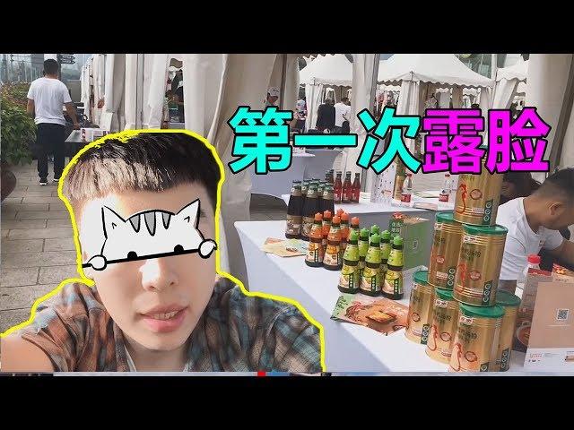 大山vlog:大山第一次露脸,有点害羞怎么办?