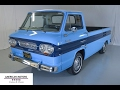 1964 Chevrolet Corvair Rampside Pickup AM4024 Sold at American Motors Custom and Classics
