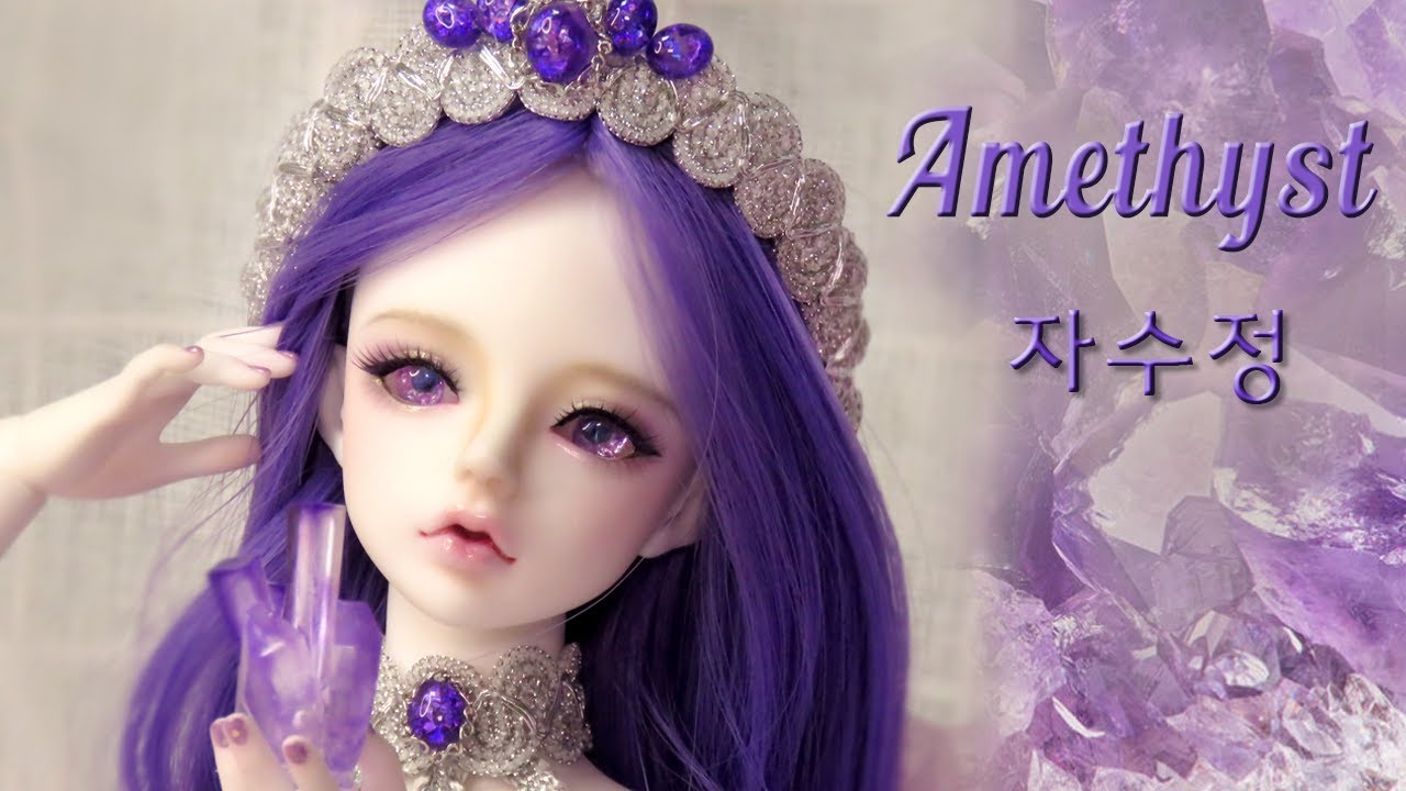 💜Amethyst💜위드돌 루비를 자수정 테마로 꾸며봤어요 Gemstone Repaint Custom OOAK Doll/Withdoll BJD Ruby/딩가의 회전목마 (DINGA)