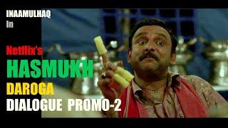 Netflix's HASMUKH | DAROGA-DIALOGUE PROMO-2 | Inaamulhaq | Nikkhil Advani, Nikhil Gonsalves