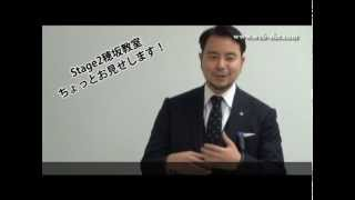 WebSHE(Stage2)穂坂教室第1回ちょっとお見せします